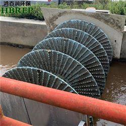 HBR潜水曝气机|鸿百润环保
