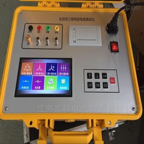 承装承修承试资质-电容电感测试仪价格