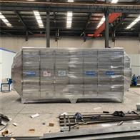 福建塑胶光氧活性炭一体机设备