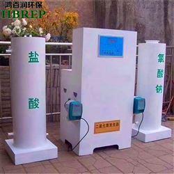 HBR二氧化氯发生器选型|鸿百润环保