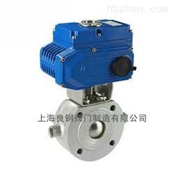 BQ941/BQ971電動保溫球閥