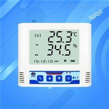 RJ45网口温湿度记录仪远程监控
