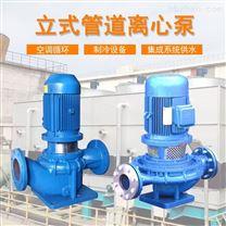 4寸公园用管道增压泵立式单级泵