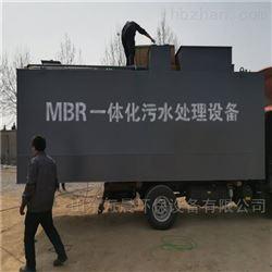 MBR膜-生物反应器