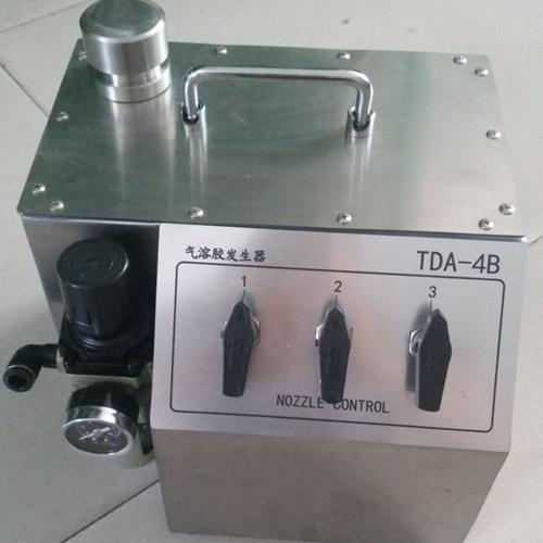 手提式气溶胶发生器