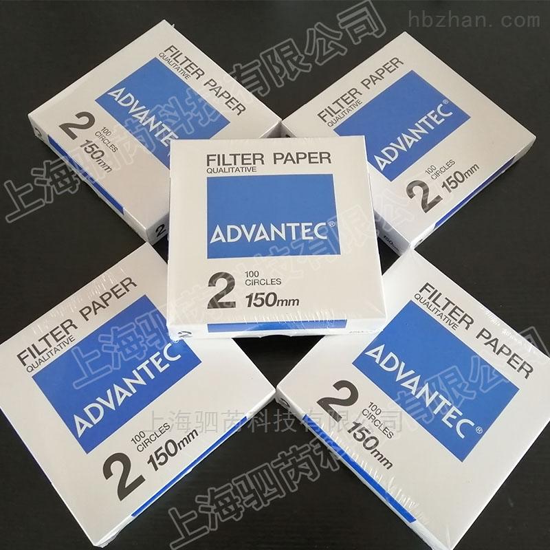 ADVANTEC定性滤纸直径150mm2号滤纸