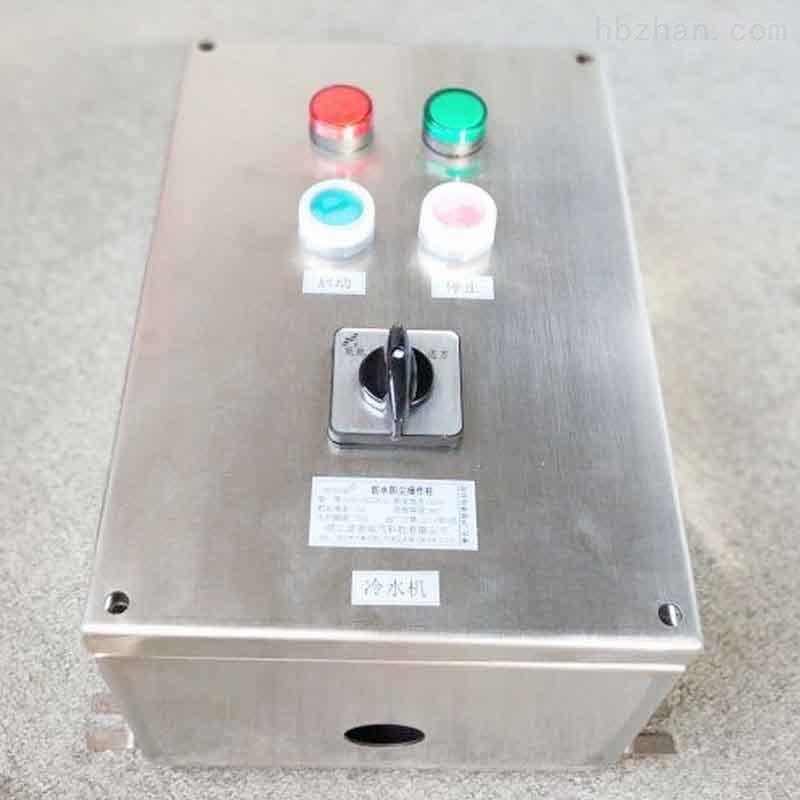 不锈钢三防操作柱现场远程防水控制按钮箱