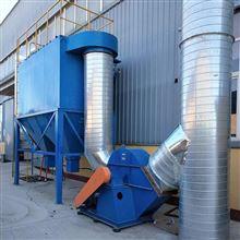 hz-06脉冲式工业布袋除尘器