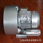 YX-72S-5电镀槽发酵曝气旋涡风机