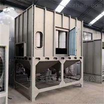 焊烟除尘设备厂家