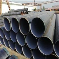 热电厂输送用3pe防腐钢管技术要求