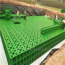 雨水收集利用系统