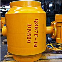 Q367F焊接固定式球阀