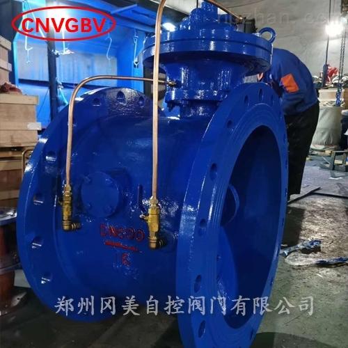 管力阀BFDG7M41HR-16C/Q/P
