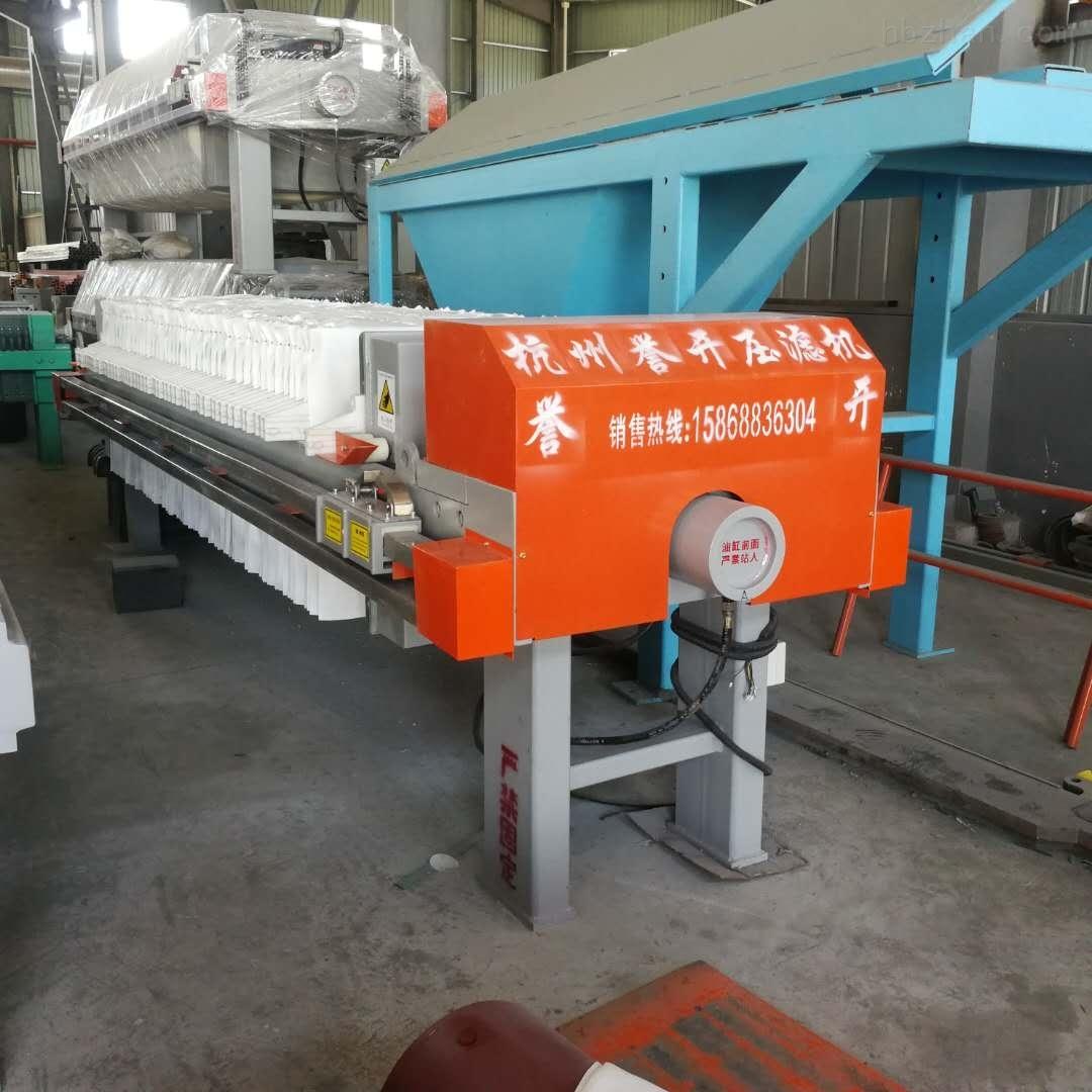 江蘇污水處理壓濾機