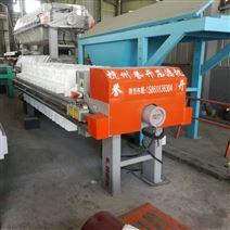宜兴污水处理压滤机
