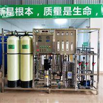 广州反渗透EDI化妆品生产用纯水设备