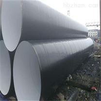 环氧煤沥青防腐钢管全国直发