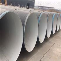 ipn8710内外防腐钢管生产厂家