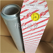 TLX245G液压油滤芯TLX245G厂家批发