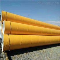 河北-涂塑穿线钢管厂家