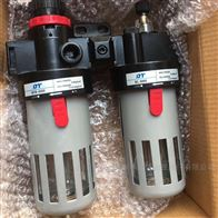 BFC4000两联件空气过滤器