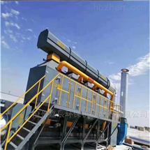 厂家定做活性炭催化燃烧装置
