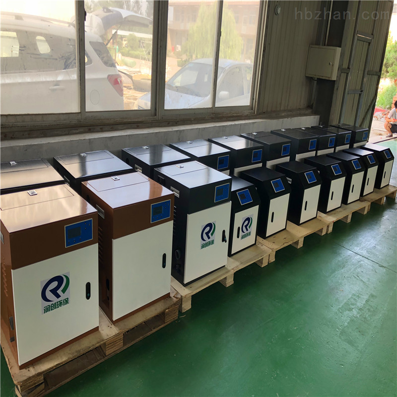 乐昌市新建门诊医院污水处理器