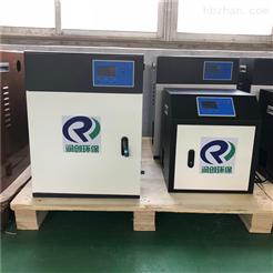 RCXD新建門診醫院污水處理器