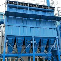 工业粉尘处理设备 布袋除尘器