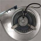 D2E146-AZ03-F9 ebmpapst風機風扇
