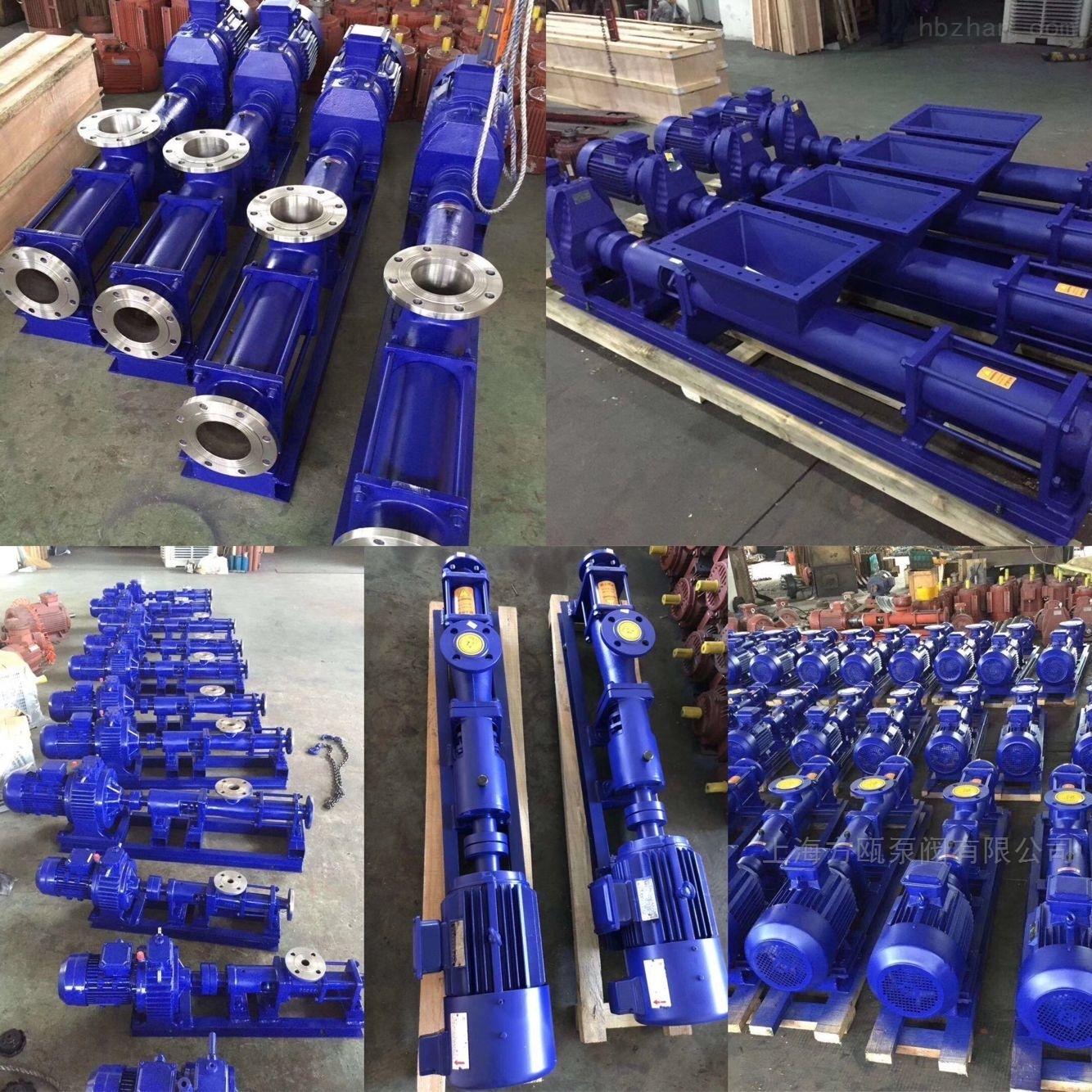 不锈钢304单螺杆泵