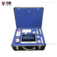 YT-SZ05食品金属检测仪公司