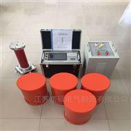 35KV变频串联谐振试验装置/承装修试设备