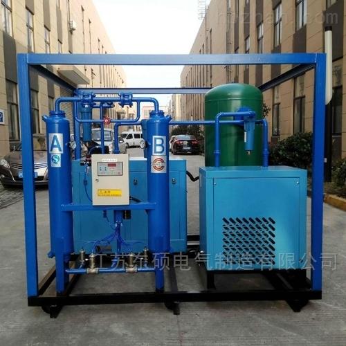三级承装修试设备-节能型干燥空气发生器