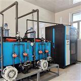 水厂消毒设备-次氯酸钠发生器生产厂家
