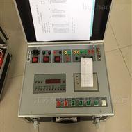 断路器特性测试仪/承装修试设备