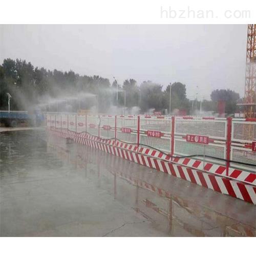 成都市武侯區地鐵施工圍擋噴霧降塵系統