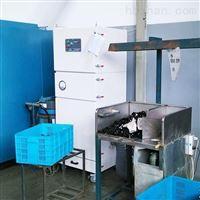 DUR-2500B焊接烟尘除尘器