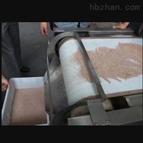 蒸肉米粉微波烘干灭菌机