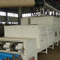 微波化纤纸管干燥机