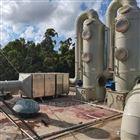 废气处理设备—喷漆废气