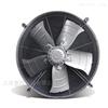 风电塔筒散热风扇ALB500D4-3M00-T