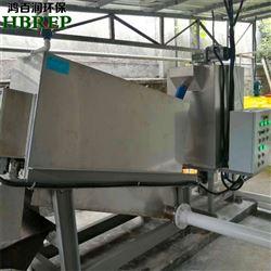 HBR-JDL-20零食加工污水污泥处理|叠螺式脱水机|鸿百润