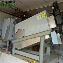 造纸污水污泥叠螺机脱水设备 鸿百润环保