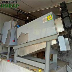 HBR-JDL-15屠宰污水处理设备 叠螺式污泥脱水机 鸿百润