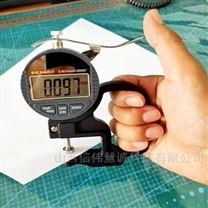 數顯紙張厚度計