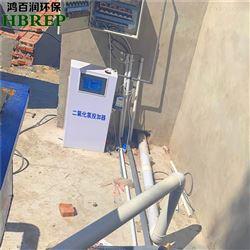 二氧化氯发生器厂家供应|鸿百润环保