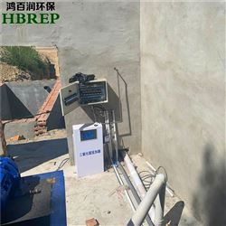 HBR医院废水处理设备、二氧化氯发生器|鸿百润