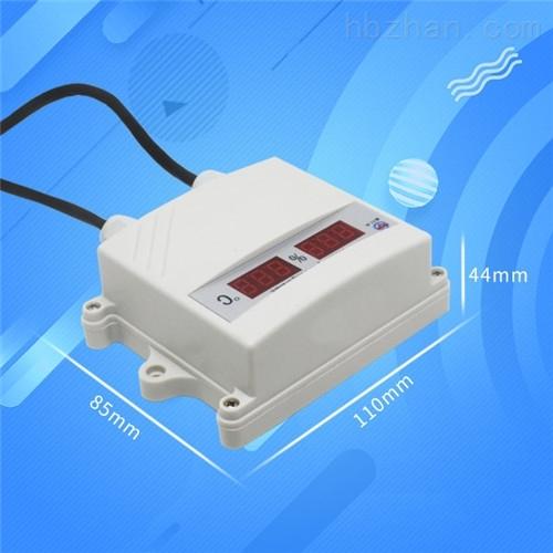温湿度传感器高精度工业温度变送器